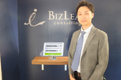 實績客戶 BIZLEAD consulting Ltd. 公司